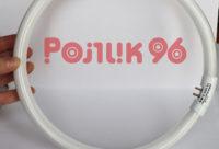 Электротовары +7 (343) 361-18-53